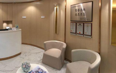 clinic_02_03